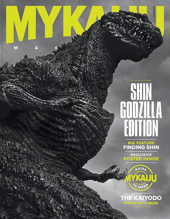 MyKaiju Magazine