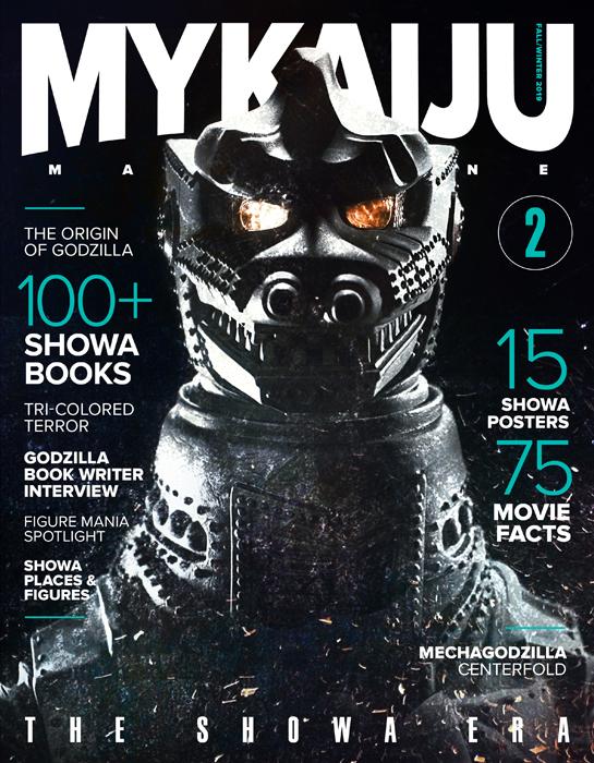 MyKaiju Magazine Issue 2