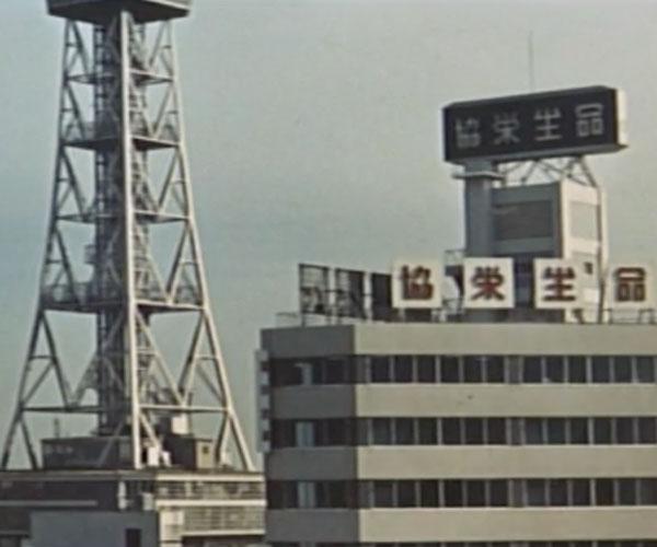 nagoya-tvtower1