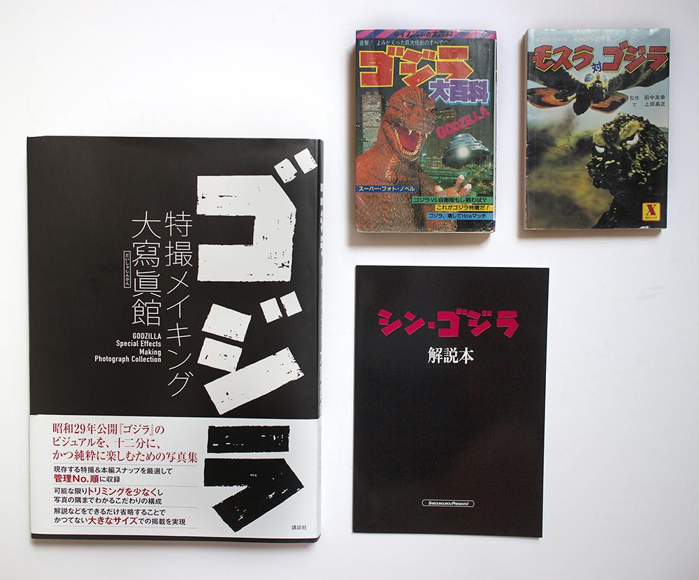 New Godzilla books