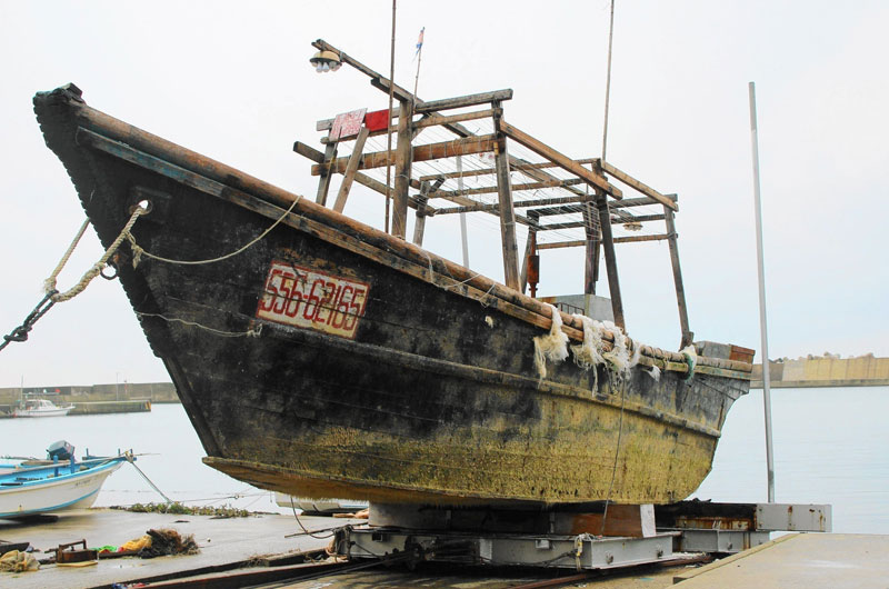 North Korean ghost ships