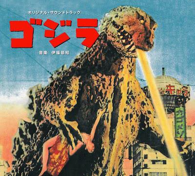 MyKaiju Godzilla | Godzilla Back on LP