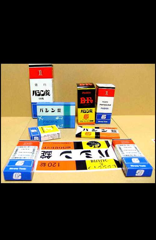 Resin Chef Tokedan / Pashin Tablets 6 Types Set (2005)