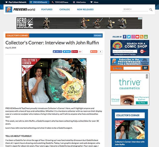 Previews World Collectors Corner