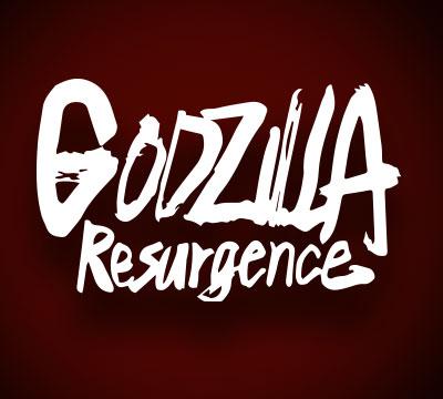 MyKaiju Godzilla | Godzilla Resurgence