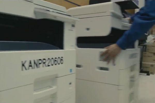 s-copiers