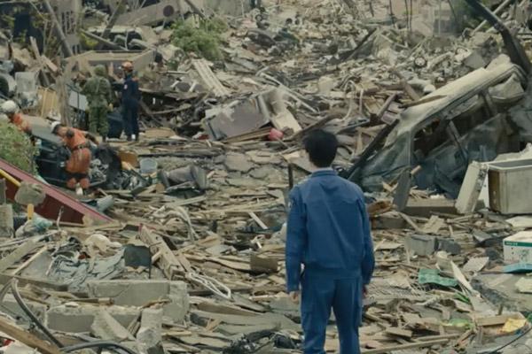 s-destruction