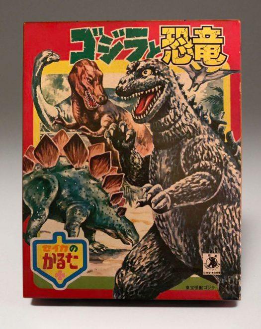 saika-godzilla-dinosaurs-karuta-955x1200