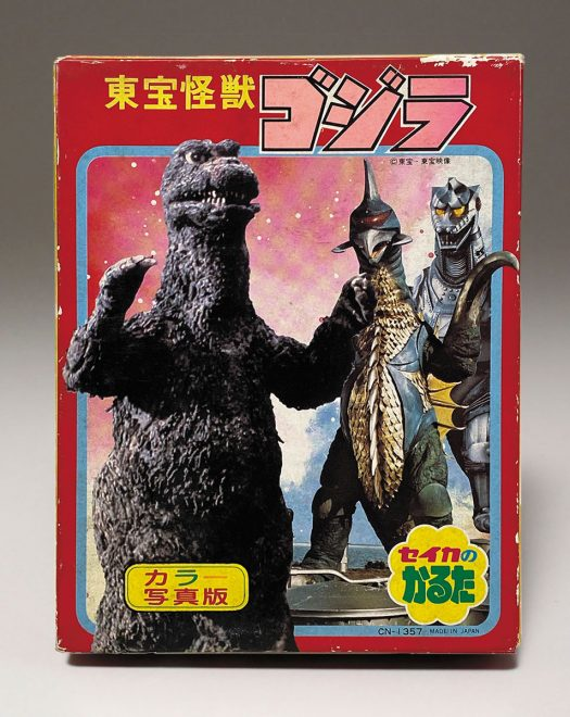 saika-godzilla-karuta-955x1200