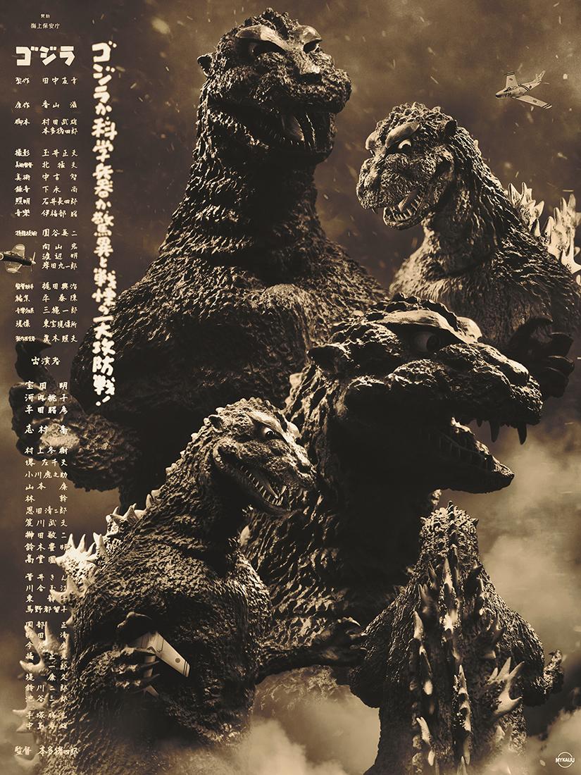 Godziilla 1954 Poster with X-Plus 25cm Yuji Sakai Godzilla 1954