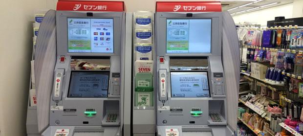 Seven-Bank