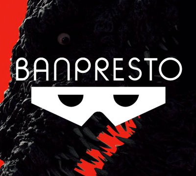 MyKaiju Godzilla | Banpresto Shin-Godzilla