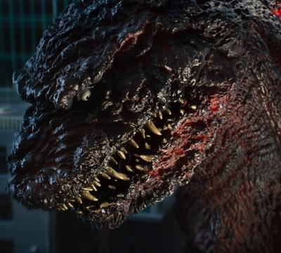 X-Plus Gigantic Shin Godzilla