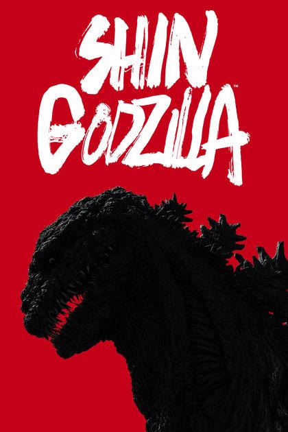 Shin Godzilla poster