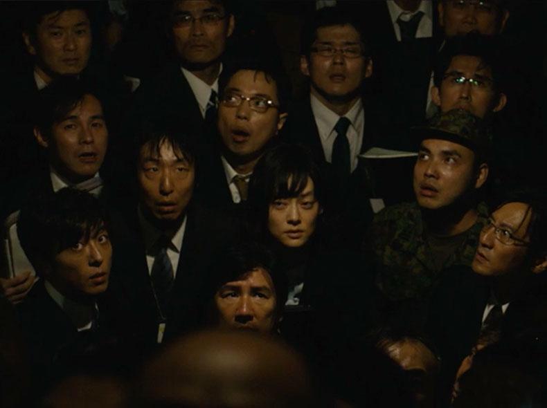 shin-japan