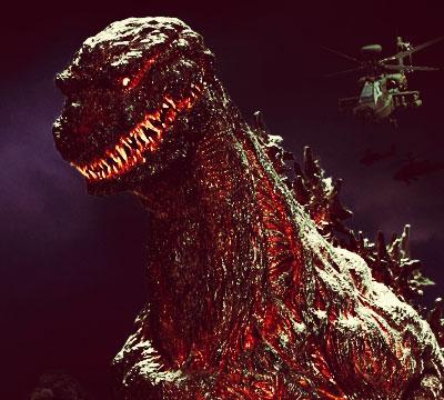 MyKaiju Godzilla | A Shin Poster