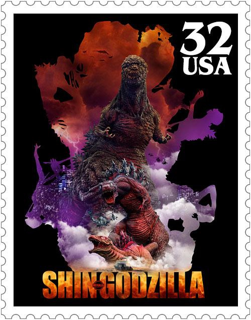 Godzilla 2016 Stamp
