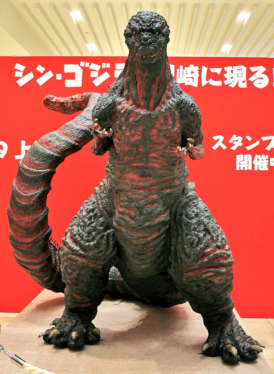 Image result for shin godzilla statue