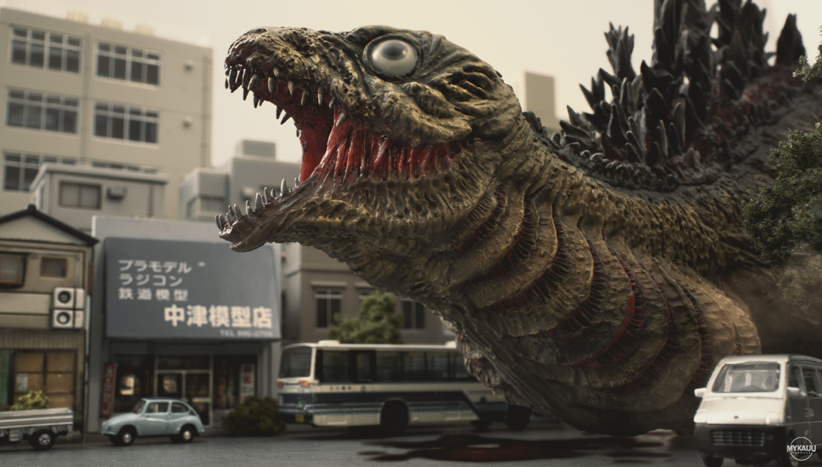 X-Plus Shin Godzilla Second Form