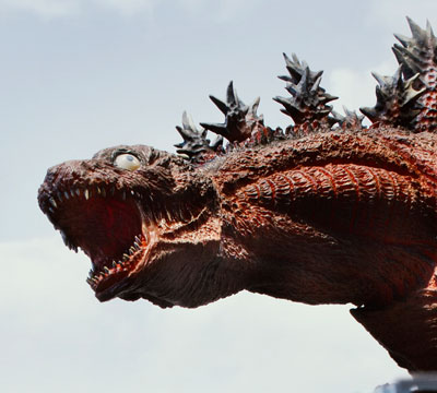 Shin Godzilla 3rd Form