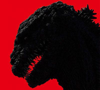 MyKaiju Godzilla | Congratulations!