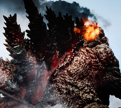 MyKaiju Godzilla | Shin Godzilla on the move