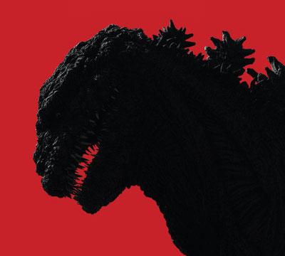 Funimation Shin Godzilla DVD Blu-ray and HD