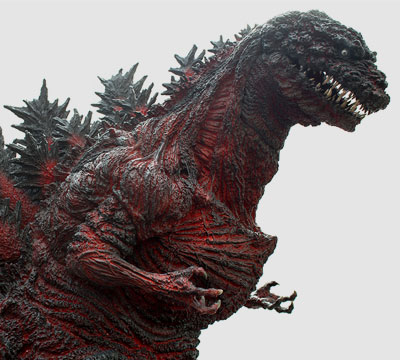 Shin Godzilla has arrived!