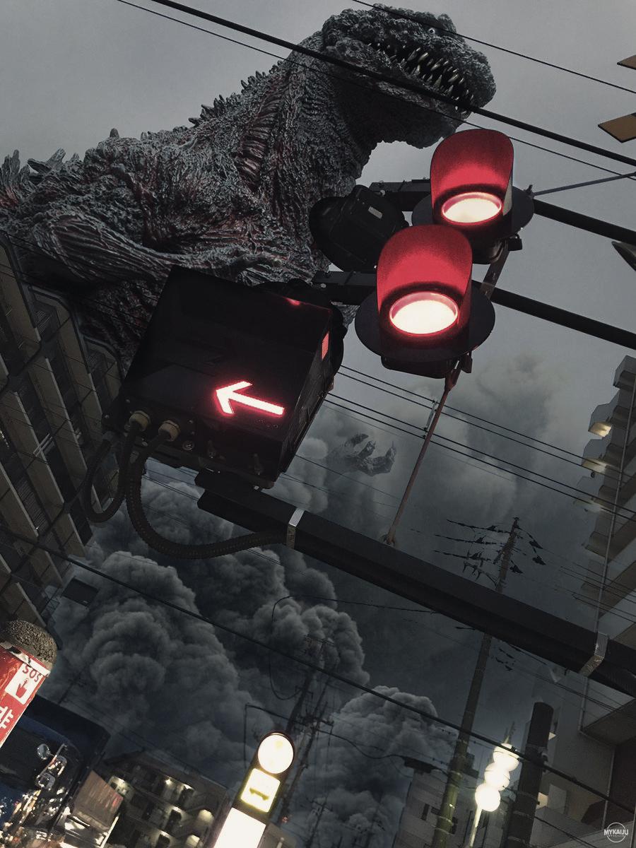 Shin Godzilla Detour
