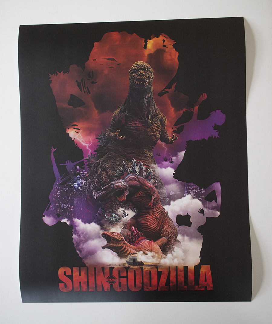 The Evolution of Shin Godzilla Poster test print