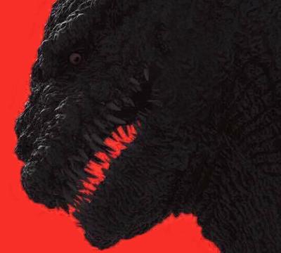 MyKaiju Godzilla | Shin•Godzilla