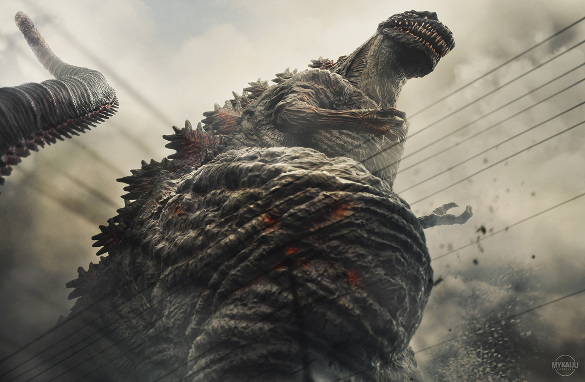 X-Plus Shin Godzilla