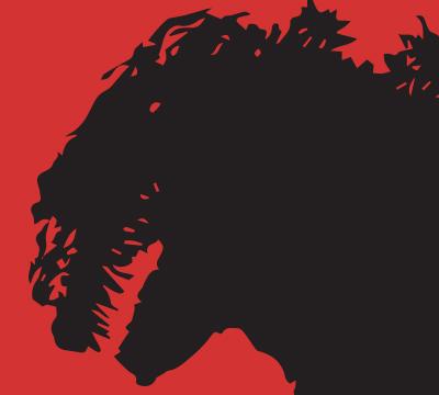 MyKaiju Godzilla | Shin TV