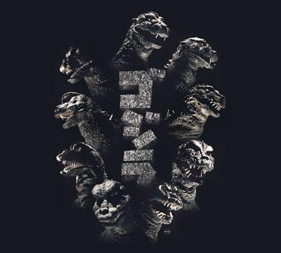 Godzilla Showa Era