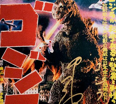MyKaiju Godzilla | Signature Piece