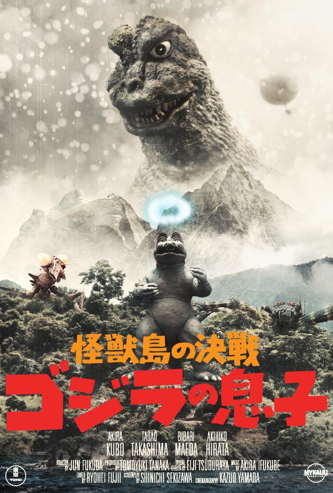 Son of Godzilla (X-Plus)