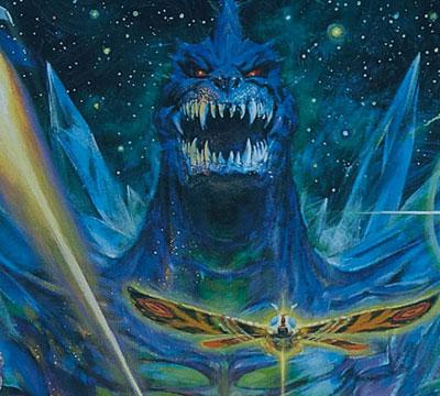 MyKaiju Godzilla | Philadelphia Animation Society