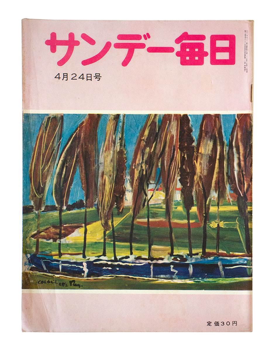 Sunday Mainichi Magazine