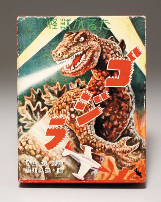 suzuki-godzilla-karuta-1