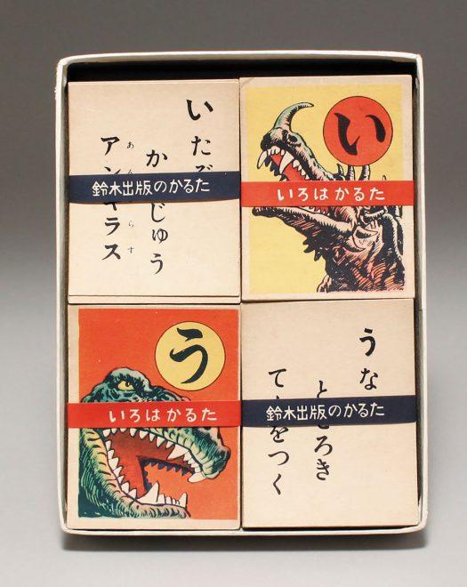 suzuki-godzilla-karuta-2