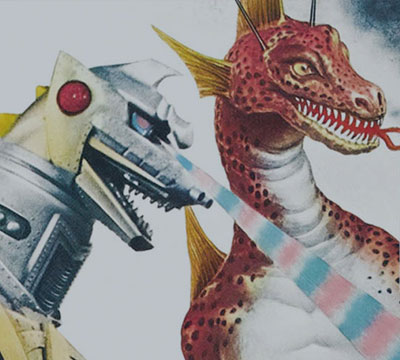 MyKaiju Godzilla | ゴジラや