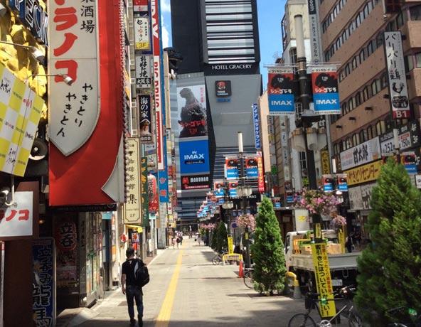 Toho Cinema Shinjuku