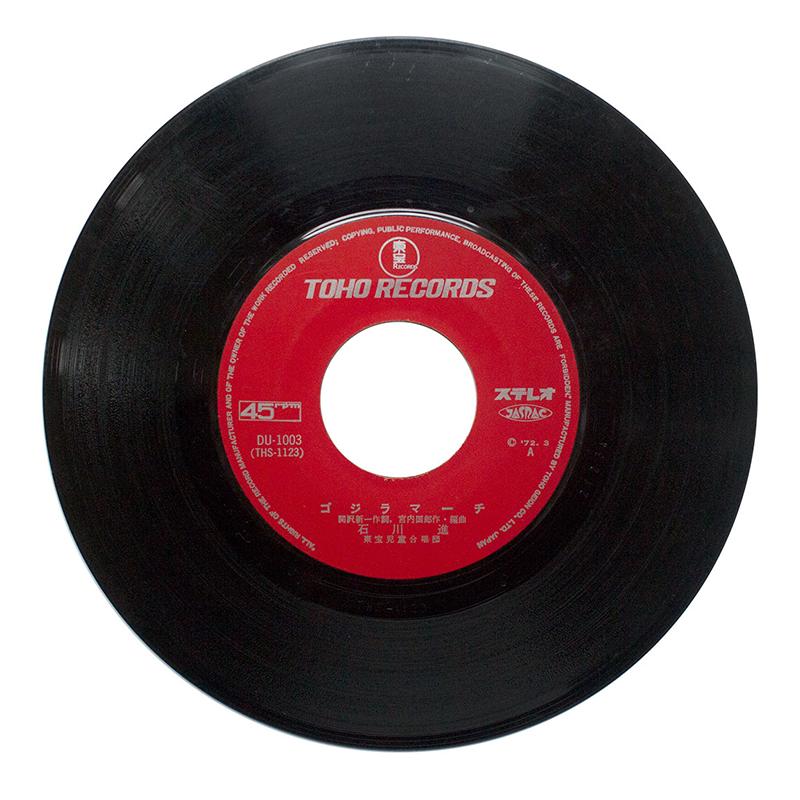 Toho Record Godzilla March 45rpm