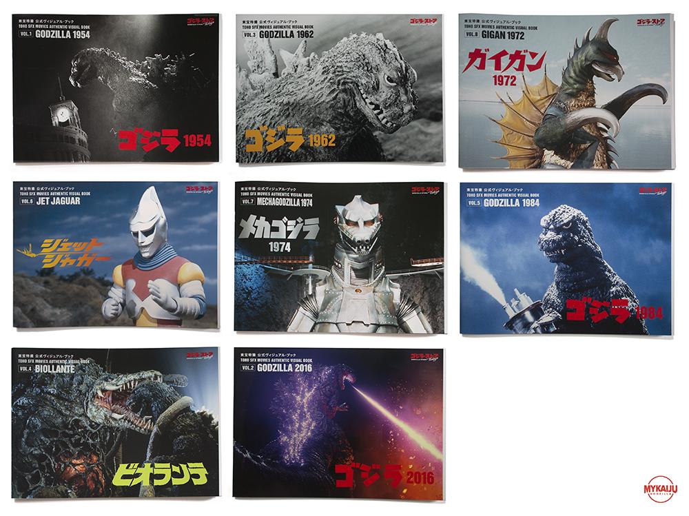 TOHO SFX Movies Authentic Visual Books