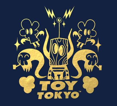 MyKaiju Godzilla | Toy Tokyo