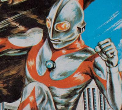 MyKaiju Godzilla   Latest Books