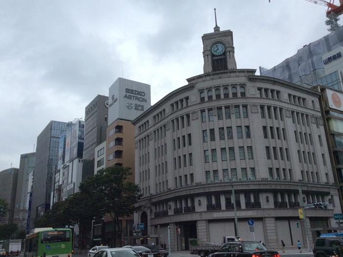 wako-building