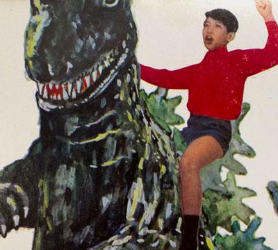 MyKaiju Godzilla | われら怪獣部隊