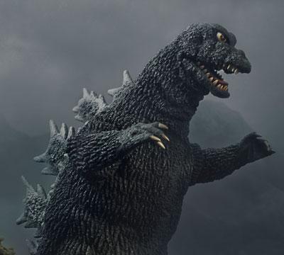 X-Plus 25cm Godzilla 1965