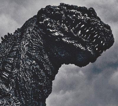 X-Plus Gigantic Shin Godzilla Poster